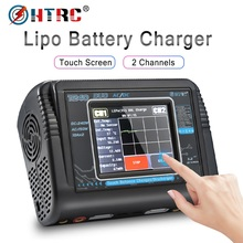 Original HTRC T240 DUO RC Charger Discharger Dual Channel AC 150W DC 240W Touch Screen Balance Lipo Charger For RC Models Toys