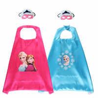 Manto de princesa de Frozen Anna y Elsa para niñas, accesorios de princesa, manto para fiesta de cumpleaños, decoración de vestido de verano