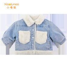 Джинсовая куртка для маленьких девочек с мехом теплая детская