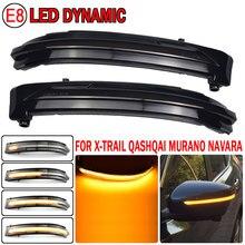 2pcs For Nissan Qashqai J11 Rogue Sport 2014-2019\ LED Dynamic Turn Signal Light Flasher Flowing Water Blinker Flashing Light