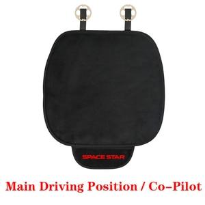 Image 3 - 1 Pc רכב בפלאש חם מושב כרית כיסוי מושב כרית מחצלת עבור מיצובישי הכוכבים חלל
