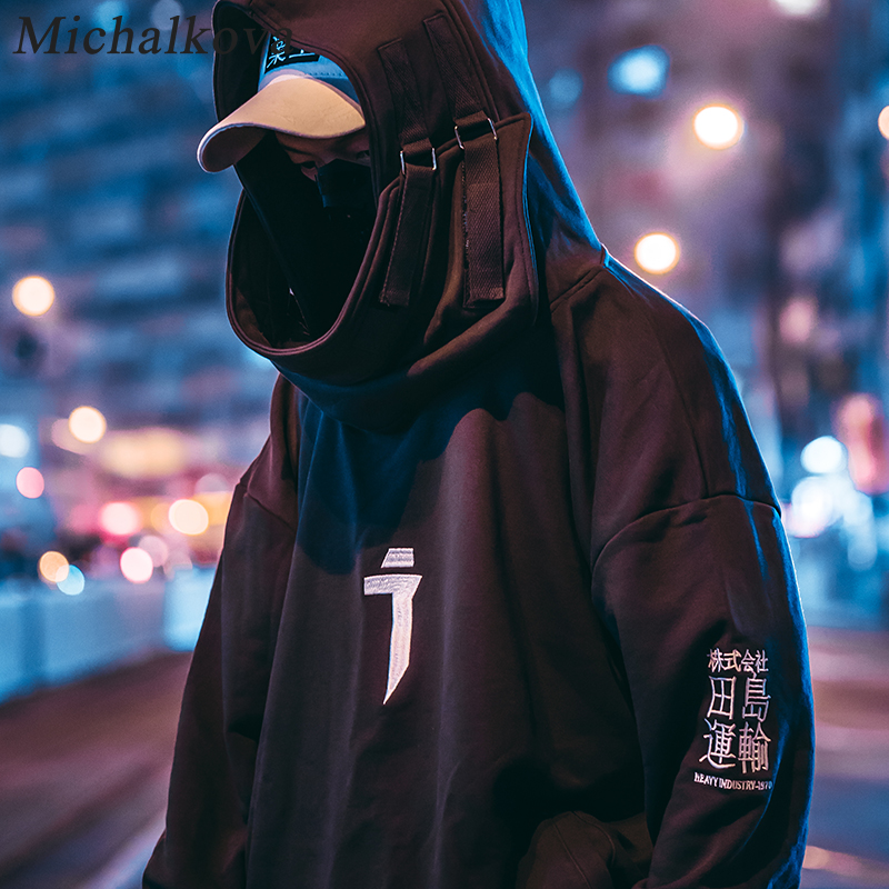 Michalkova alto pescoço boca de peixe pulôver japonês camisolas homem/mulher hoodies oversize streetwear hip hop harajuku masculino topos