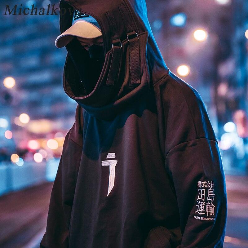 michalkova High neck Fish mouth Pullover japanese Sweatshirts Men/Women Hoodies oversize Streetwear Hip Hop Harajuku Male Tops