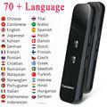 Новый 70 + переводчик языков 2020 умный переводчик в автономном режиме в режиме реального времени умный голосовой переводчик портативный ...
