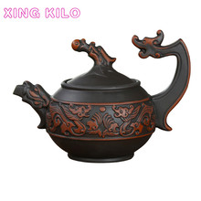 XING KILO Vintage Yixing teapot Ceramic handmade large teapot Household tea filter flower teapot 350 ml