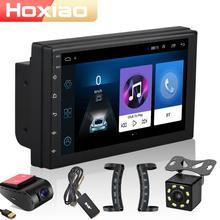 2 Din Android 8,1 автомобильный Радио мультимедийный плеер универсальный gps навигация Bluetooth WiFi 2din Авторадио Стерео аудио камера dvr карта