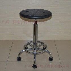 Гуанчжоу напрямую от производителя продавая спиральную высоту с регулируемой окружностью табурет/Антистатический стул/ПУ пенополиуретан ...