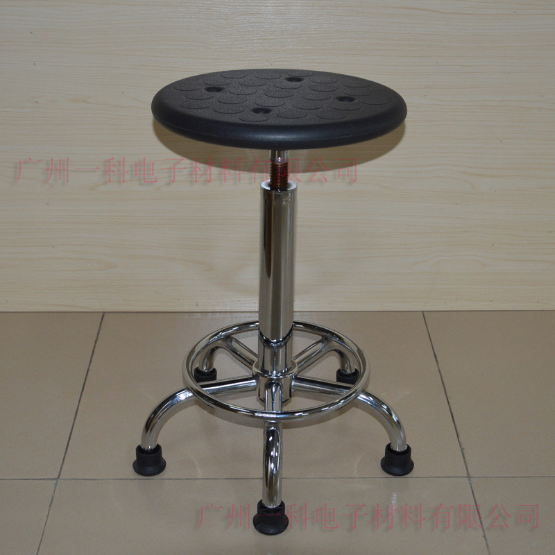 Guangzhou Manufacturers Direct Selling Spiral Height Adjustable Round Stool/Anti-static Stool Chair/PU Foaming Polyurethane Heig