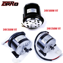 TDPRO 24V 250W 350W 500W Electric Brush Motor 11 Teeth Sprocket Engine Motors For Motorcycle 25H Chain ATV Go Kart Ebike Scooter