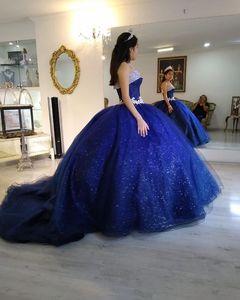 Бальное платье с блестками ярко-синего цвета, бальное платье пышные платья с кружевной аппликацией для девочек 15 лет, платья на день рождени...