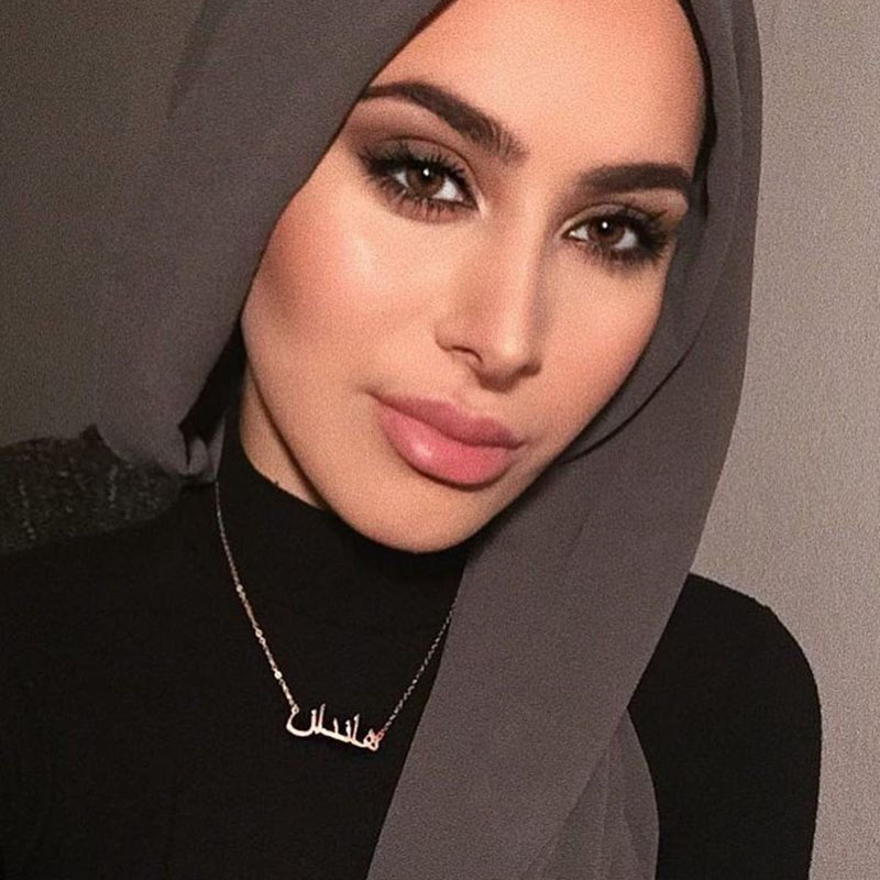 Personnalisé, Arabe, Collier Personnalisé, Acier Inoxydable, Chaine, Femmes,