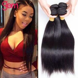 Image 1 - 30 Cal proste włosy 3 zestawy Deal ludzkich włosów 3 / 4 wiązki Gem piękno Remy włosy peruwiańskie pasma włosów