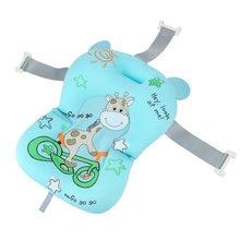 Младенческая подушка для ванны детская душа Нескользящая безопасная