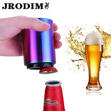 Creativity Automatic Beer Bottle Opener Stainless Steel Wine Opener Portable Bar Tools Party Gift Kitchen Gadgets Bottle Openers