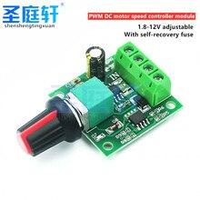 Low Voltage, PWM Motor Speed 
