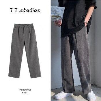 Pantalones rectos informales de estilo coreano para hombre, traje de negocios de Color sólido a la moda, ropa de calle, pantalón para hombre holgado