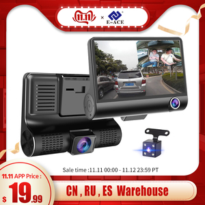 E-ACE Car DVR 3 Cameras Lens 4