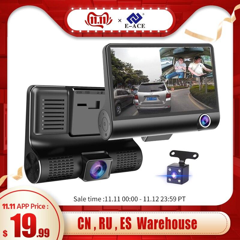 E-ACE <font><b>Car</b></font> DVR 3 Cameras Lens 4.0 Inch <f