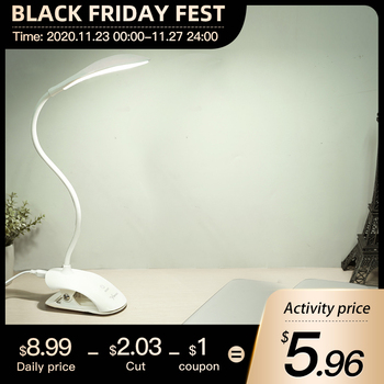 YAGE YG-5933 Desk lamp USB led Table Lamp 14 LED with Clip Bed Reading book Light Touch 3 Modes