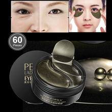 Golden collagen black pearl eye mask 60pcs remove dark circles anti-aging repair wrinkles Gel Patches pads