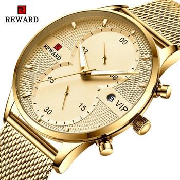 Relógio REWARD Malha de Aço VIP 1