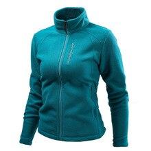 Весенне-осенняя уличная флисовая WO мужская флисовая куртка-дождевик Мужская одноцветная флисовая куртка