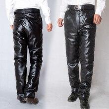 Мужские кожаные брюки утолщенная меховая подкладка мотоциклетные Водонепроницаемые зимние