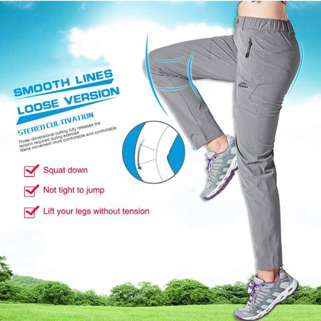 Походные женские штаны лёгкие и непромокаемые с карманами 2
