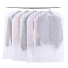 Нетканый чехол для костюма пылезащитный гардероба сумка хранения