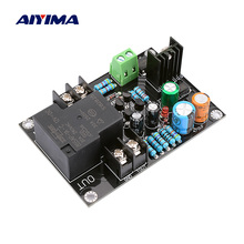 AIYIMA 900W Mono Independent Speaker Protection Board 30A Relay High Power Protection Board For HIFI Amplifier DIY