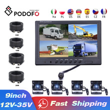Camera Truck Reverse-Kit Quad-Split-Screen Podofo 4pin Car-Monitors-Vehicle Rearview