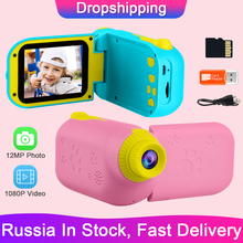 Toy Camera Photo Prograce GKTZ Kids Children Gift for Girl Mini 12MP