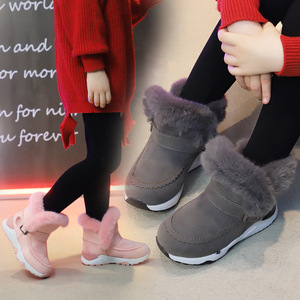New Kid's Snow Boots Fashion C