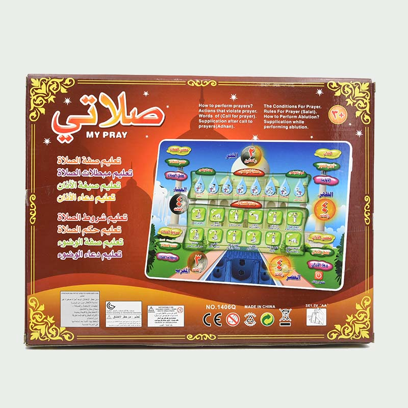 Holy Quran Daily Duaas Arabic Learning Salah Pad Islam Kids Educational Toy