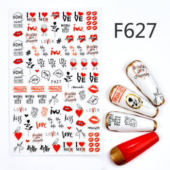 1pcs 3D Nail Stickers love Self Adhesive Sexy Designs Women Slider Decals for Nail Art Decorations Manicure Tips 10pcs brand nail stickers linear flower pattern nail art decorations slider for nail manicure adhesive diy decals foil nail art