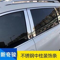 Wysokiej jakości stal nierdzewna drzwi samochodu okno centrum filar wykończenia dla Nissan x-trail X Trail T32 Rogue 2014-2019 car Styling