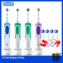 Oral B Vitalityไฟฟ้าแปรงสีฟันแปรงฟันหัว3Dสีขาว2นาที + ของขวัญ4เปลี่ยนหัวฟรีการจัดส่ง