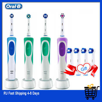 Oral B Vitality Electric Toothbrush Rechargeable Teeth Brush Heads 3D White 2 Minutes Timer + 4 Gift Replace Head Free Shipping - DISCOUNT ITEM  49 OFF Home Appliances
