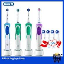 ブラウンオーラルbバイタリティ電動歯ブラシ充電式歯ブラシヘッド3D白2分タイマー + 4ギフトを交換して送料無料