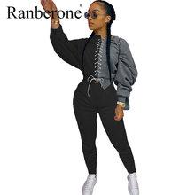 Комплект из 2 предметов ranberone женский костюм Лоскутная Толстовка