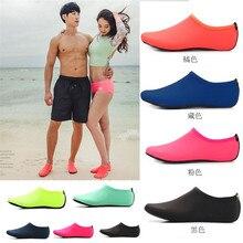 лучшая цена Durable Sole Barefoot Water Skin Shoes Water Sports Diving Aqua Socks Beach Pool Sand Swimming Yoga Water Aerobics Sock Shoes