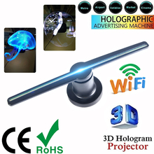3d fan Hologram projector Advertising Display hologram Fan Holographic Imaging lamp 3d Display Advertising logo Light Decoration