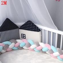 1 м/2 м/3 м детская кроватка бампер узел детская кровать бампер протектор детская колыбель Подушка для новорожденных плотная кровать бампер декор комнаты