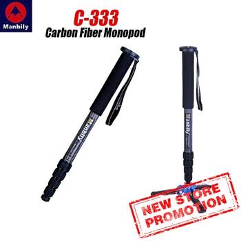 цена на Manbily C-333 Professional Carbon Fiber Portable Travel Monopod Bracket can Stand with Mini Tripod Base for Digital DSLR Camera
