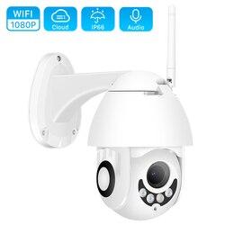 Уличная PTZ-камера, 2 МП, Wi-Fi, 1080P, 4-кратный зум, купольная скоростная камера с обнаружением человека, двухстороннее аудио, домашняя IP-камера вид...