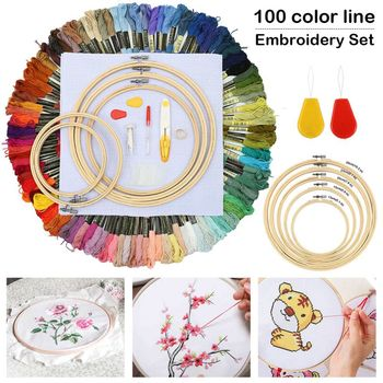 100 Colors Magic Pencil For Embroidery Needle Hoop Kit Thread Piercing Kit Knitting Needlework Women DIY Sewing Accessories Twee