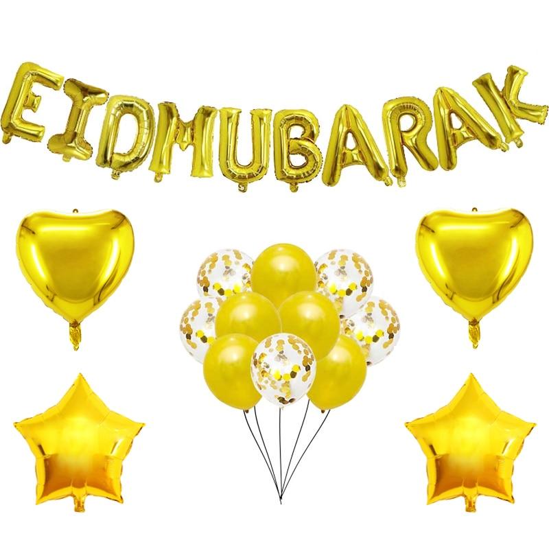 Image 2 - 16inch Rose Gold Eid Mubarak Foil Balloons Party Decoration  Supplies Ramadan Decoration Gold EID Balloons for Muslim EID  BallonParty DIY Decorations