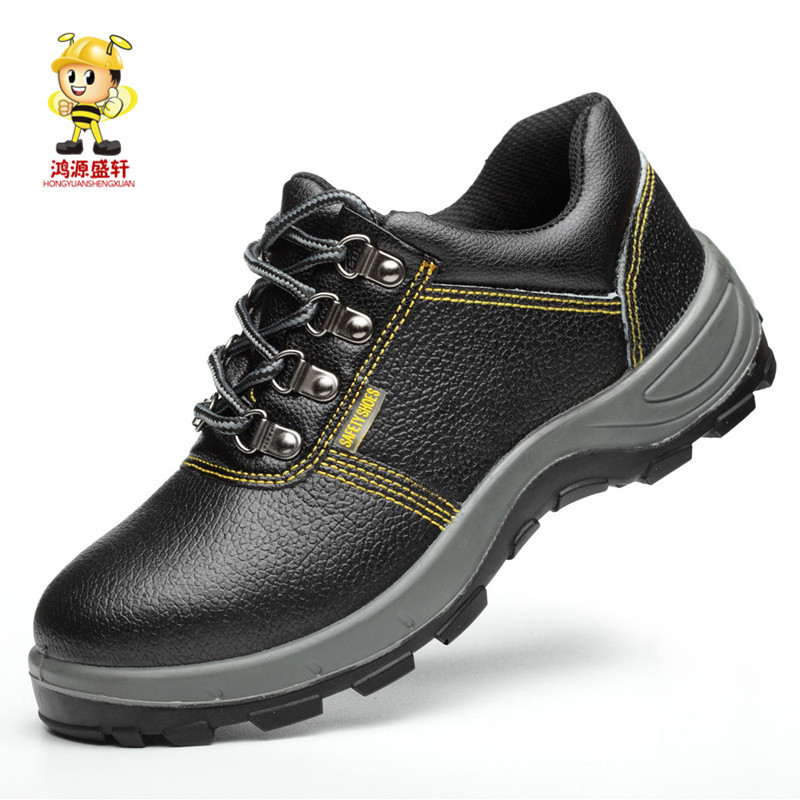 Anti-slip Breathable Safety Shoes Wholesale Insulation Safety Shoes Anti-smashing And Anti-penetration Safe Protective Shoes Saf