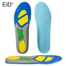 Ортопедические стельки для обуви силикагелевые уход за ступнями