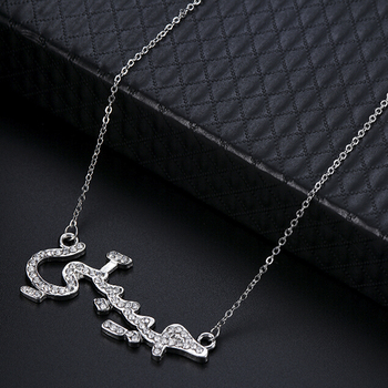 Fashion Arabic Name Necklace Personalized Crystal Silver Pendant Necklace image